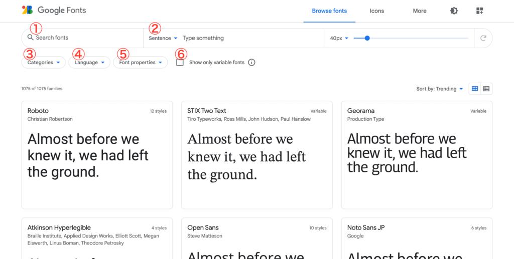 google fontsのトップ画面
