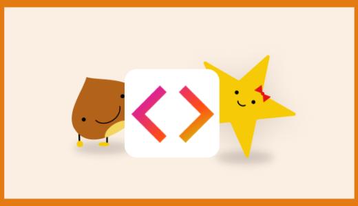 【webデザイナー必見】Figma最強プラグイン「HTML To Figma」の使い方