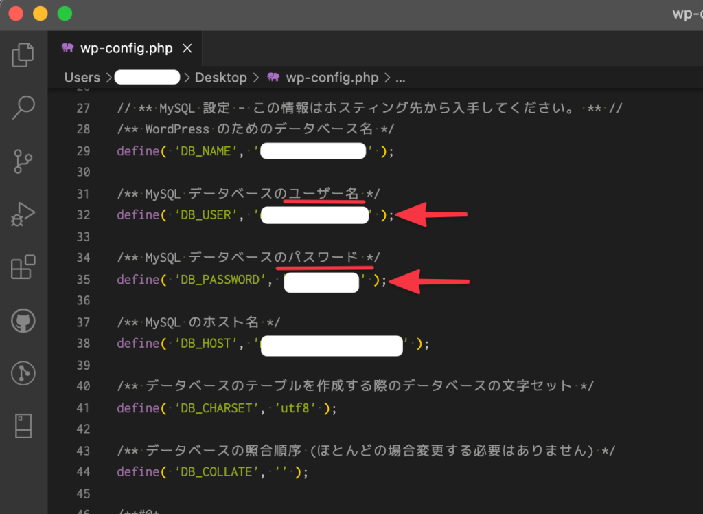 config.php画面