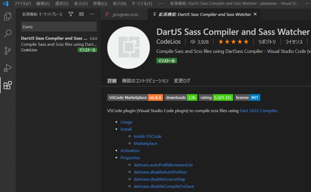 DartJS Sass Compiler and Sass Watcher