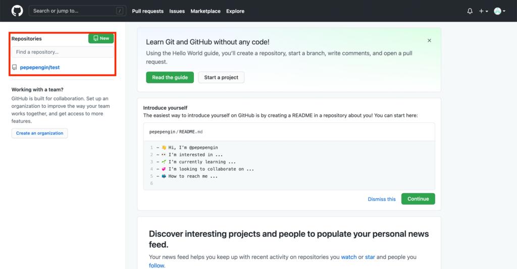 GitHubトップページ画面