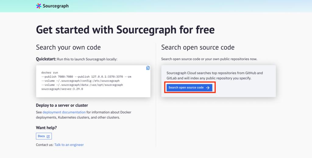 Sourcegraphの使い方