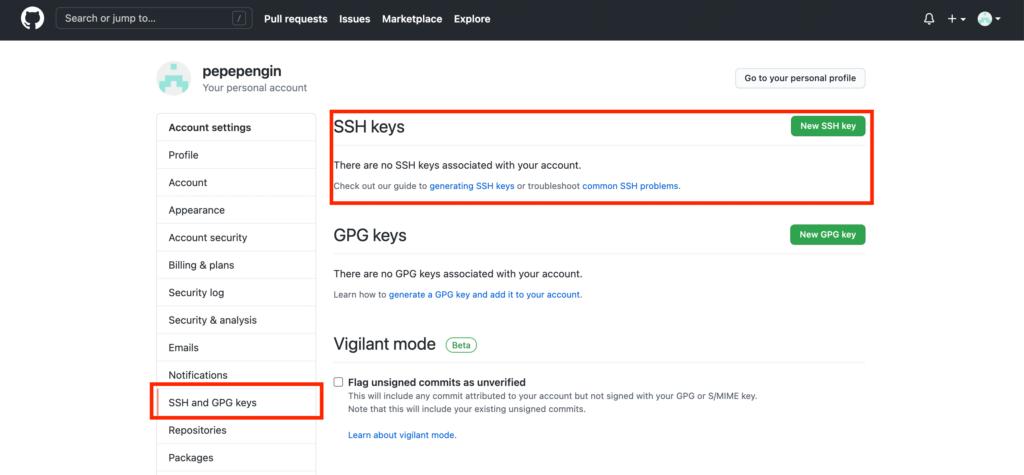 SSH keyの作成