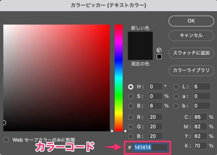 カラー情報の取り方