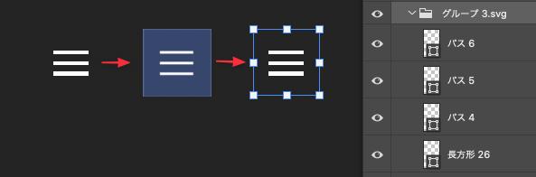 アイコン書き出し時のテクニック